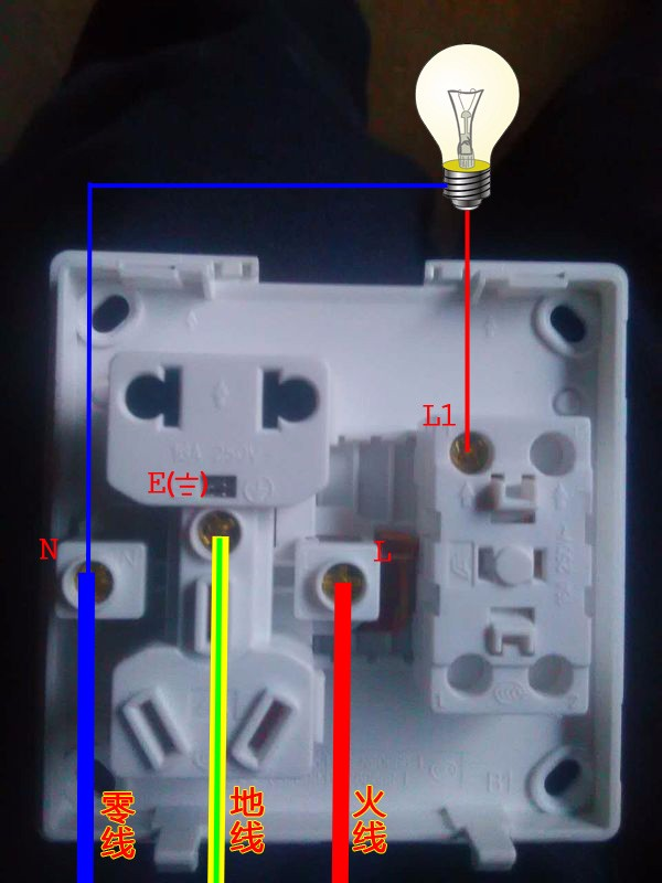 电灯单控开关接线图_一开五孔单控插座如何接线_百度知道
