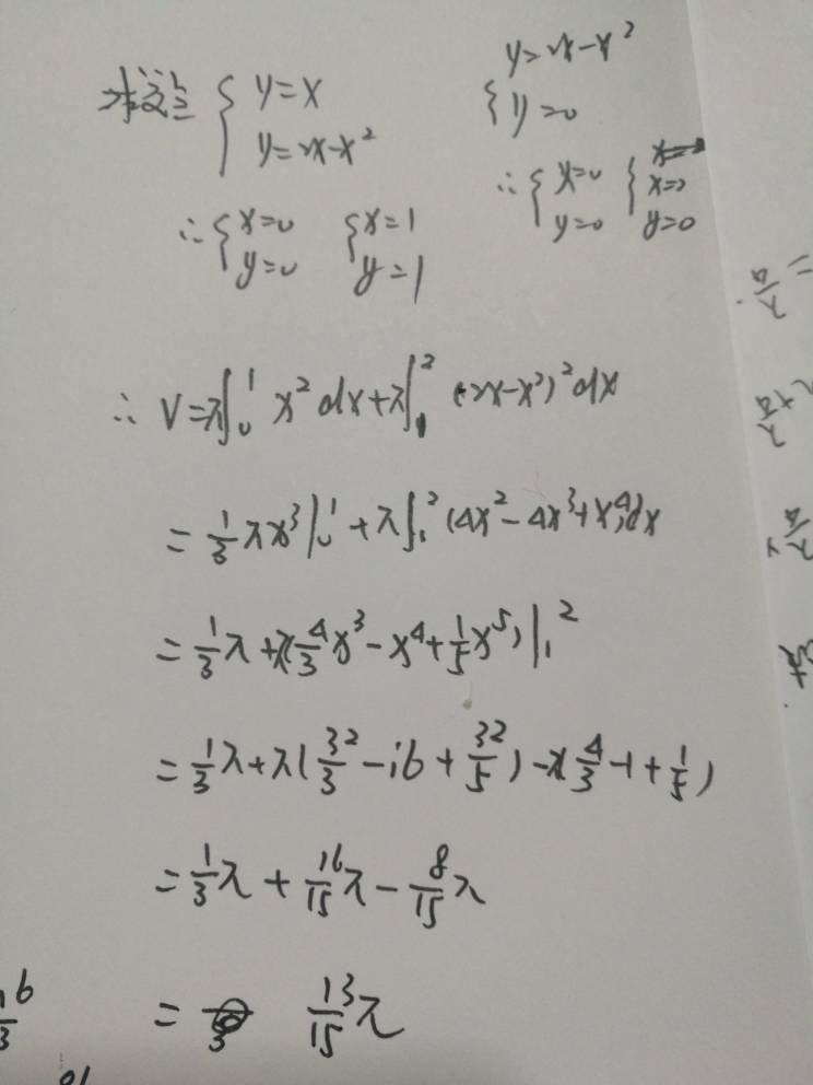 求曲线y=2x-x^2与x轴