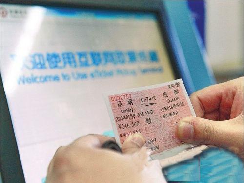 网火车票身份�_第一次网上买火车票身份证怎么需要验证_百度知道