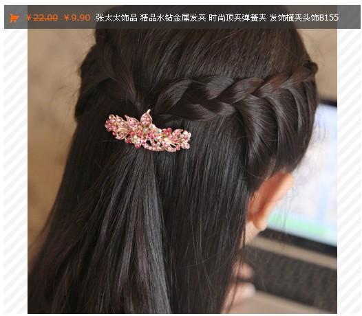 编辫子步骤图_求这种发型辫子的编法,步骤图或者视频?_百度知道