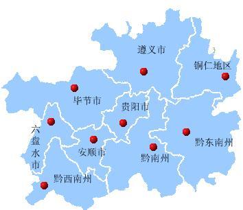 贵州地图全图高清版3d