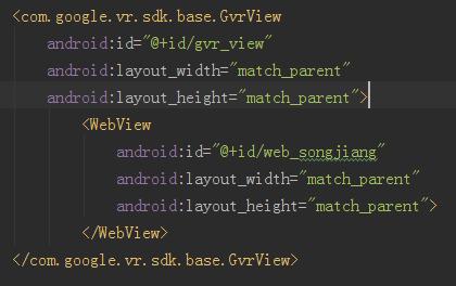 android 如何使用Google vr sdk来引用本地中,使用Pano2VR导出的