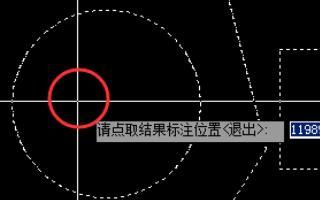 cad统计多段线长度_cad中如何计算多段线长度_百度知道