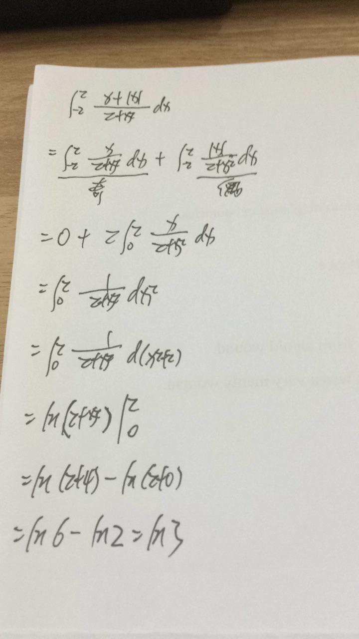 奇偶函数求定积分例题