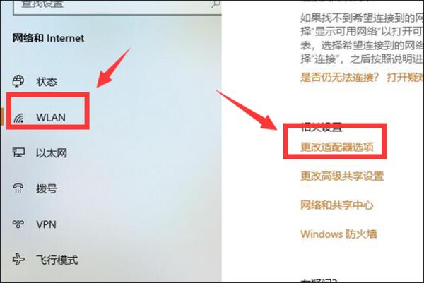 xp电脑查看wifi密码_如何查看win10的wifi密码_百度知道