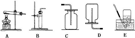 过氧化氢制氧气_实验室制取氧气,可供选择的实验装置如图所示.(1)若用氯酸 ...