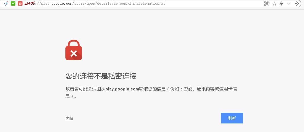 google.com_google.com/store/apps/details?is=com