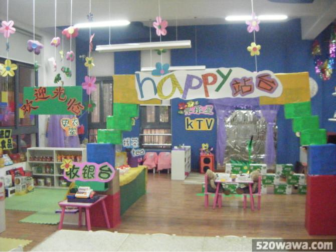 中秋幼儿园环境创设_幼儿园环境创设需要什么材料?_百度知道