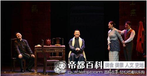 中国的面子和外国的荣誉的不同