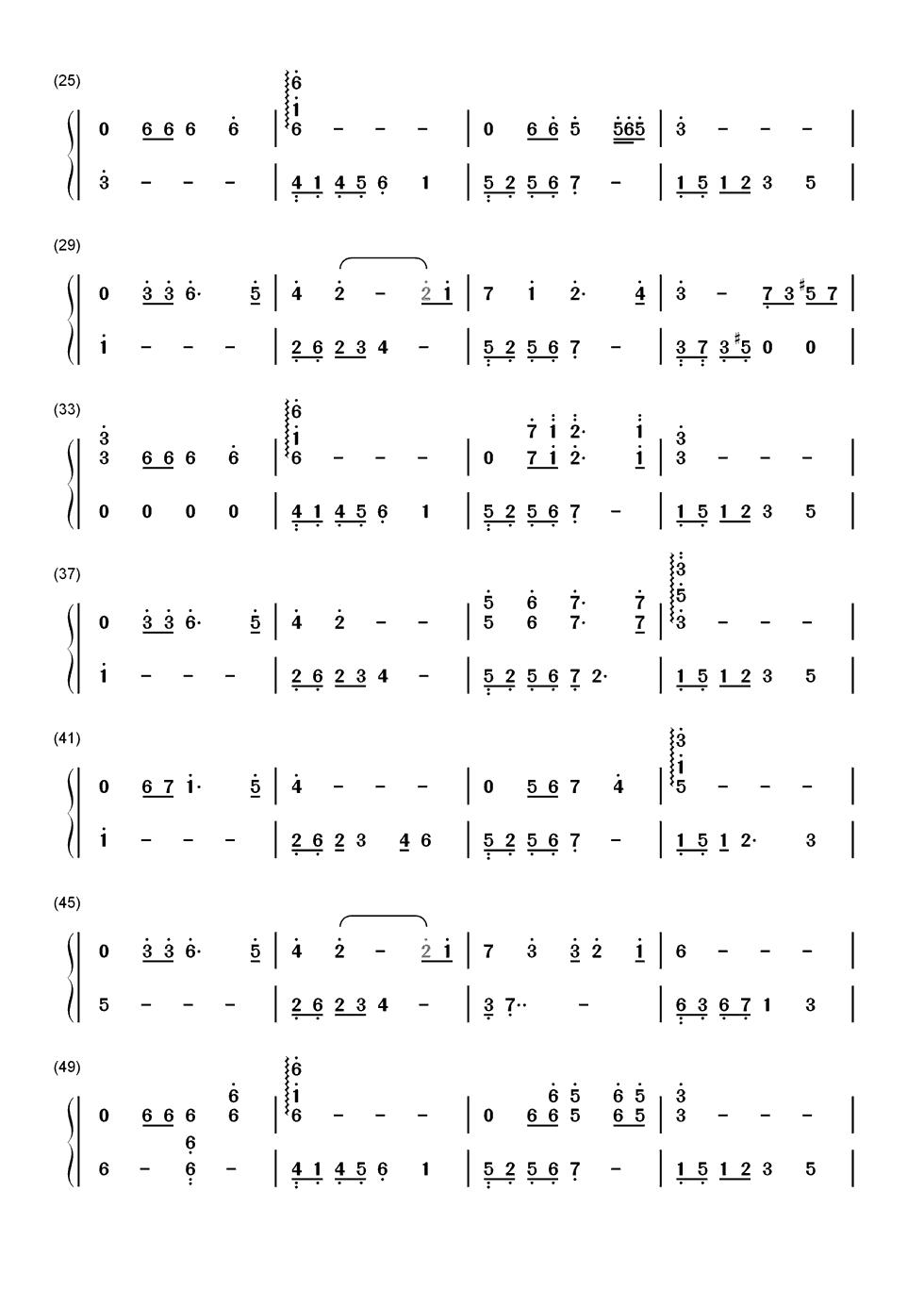 無心法師主題曲貝加爾湖畔鋼琴簡譜圖片