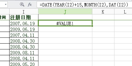 excel表格年份加15年月日不变,我用的是=DAT