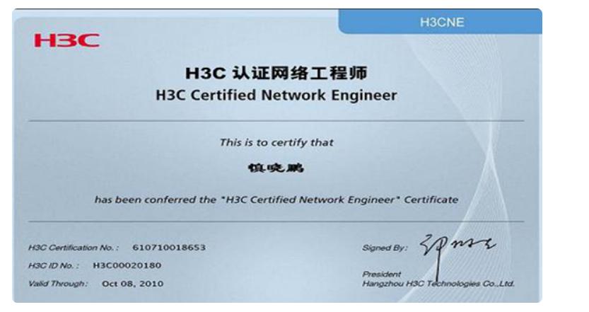 华为网络工程师_怎么考取华为认证网络工程师??_百度知道