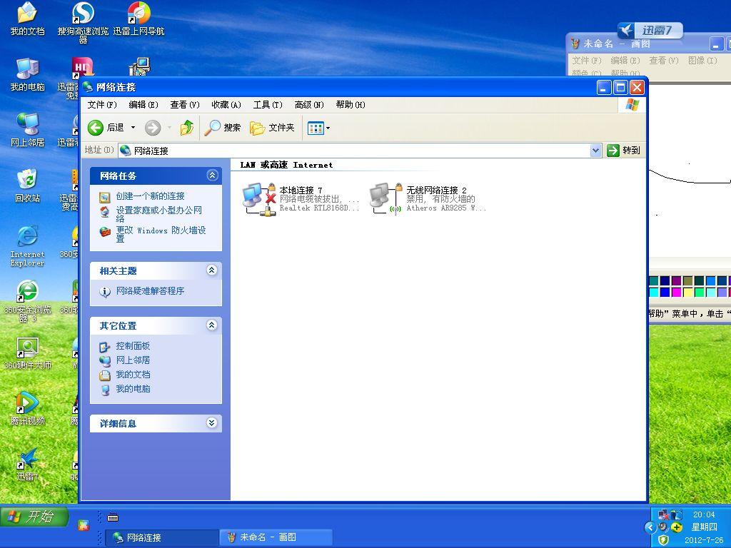 电脑没网怎么办_移动网络台式电脑的网线怎么接到笔记本上