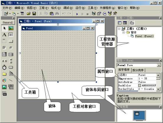 vb textbox多行屬性_vb textbox屬性_vb.net textbox 數組
