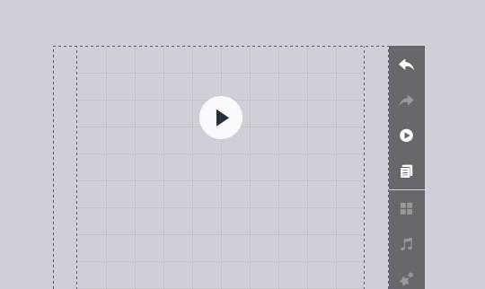 易企秀中复制当前页面怎样粘贴_易企秀H5场景如何制作长页面?_百度知道
