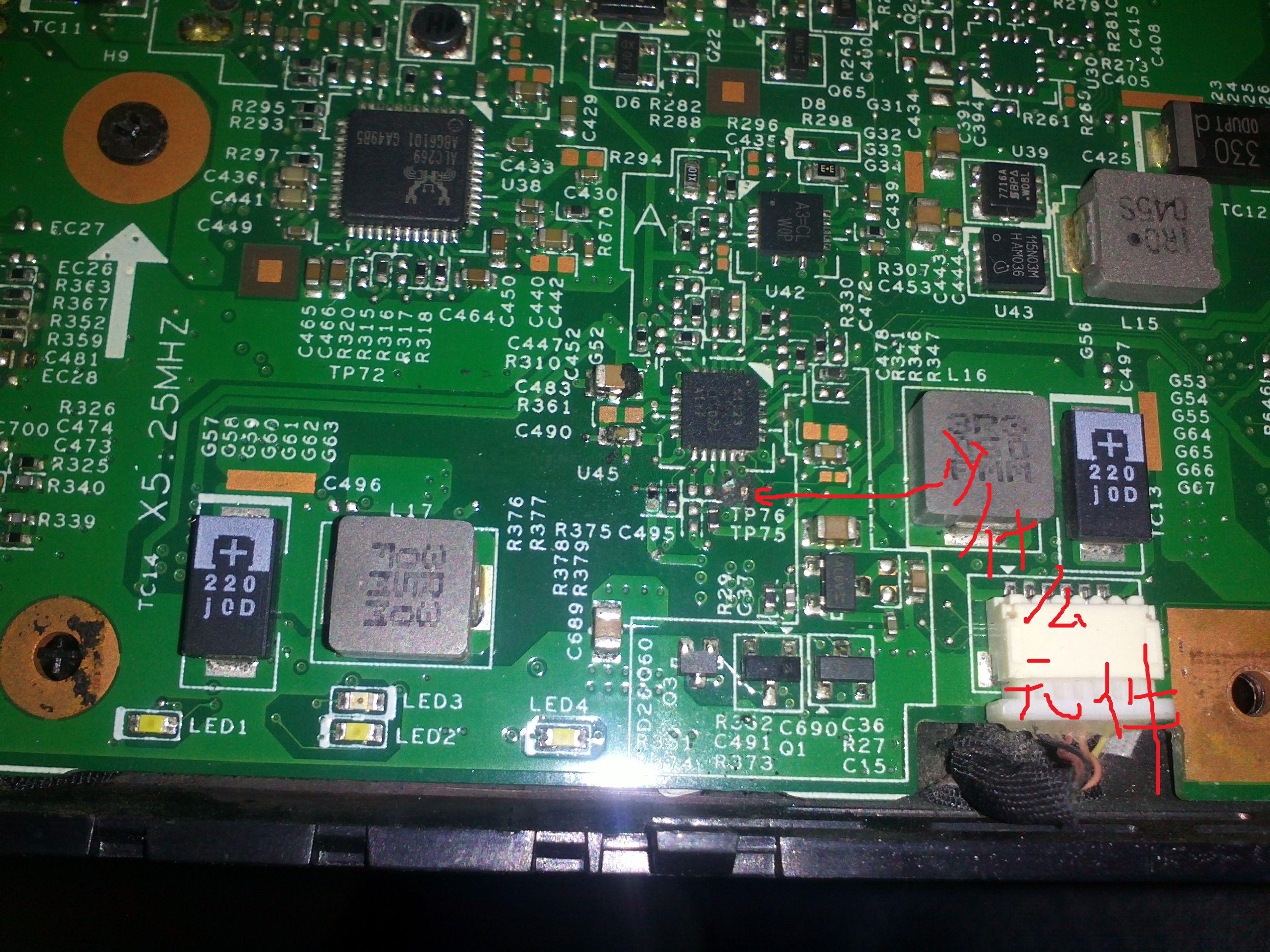 联想主板_电脑主板上腐蚀了一个贴片电容,不知道多大的,也没电路图 ...