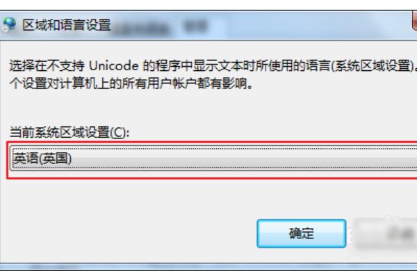 win7 wifi名显示乱码怎么解决编码的问题_百度知道