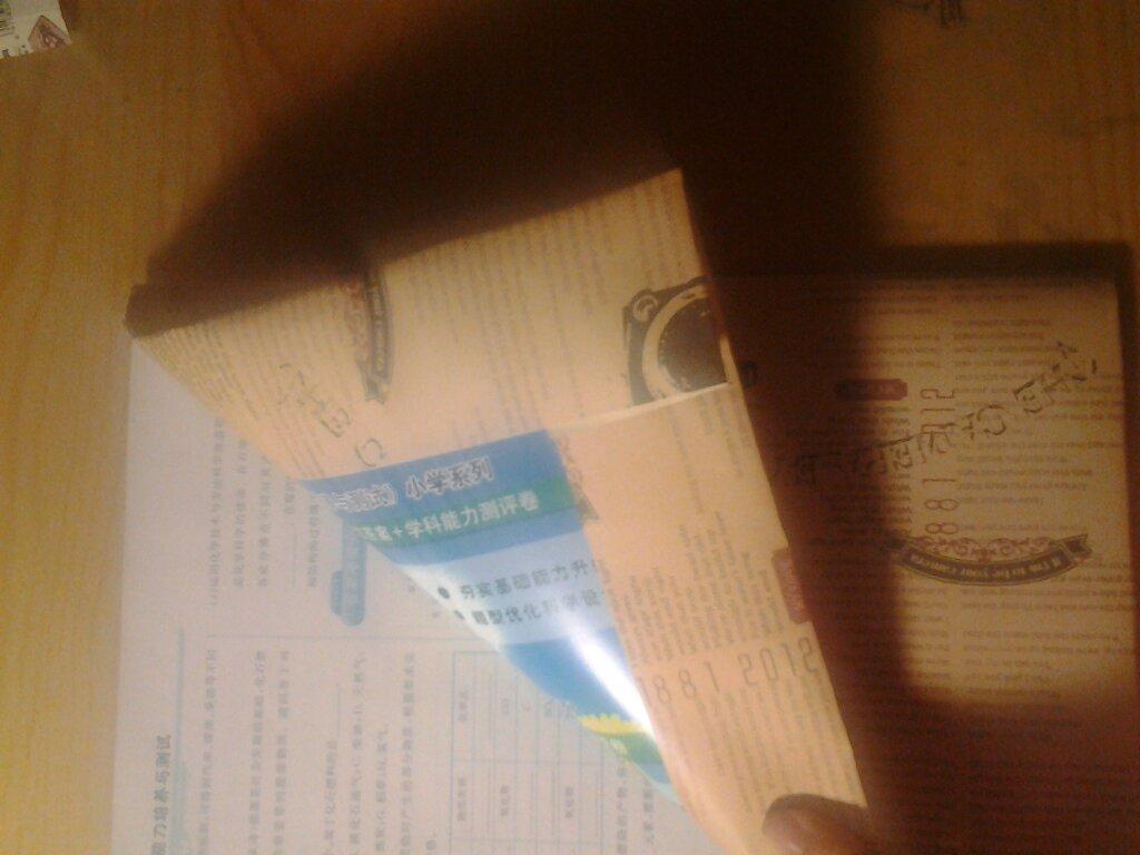 纸包书皮的方法图解_怎样用纸包书皮要图片_百度知道