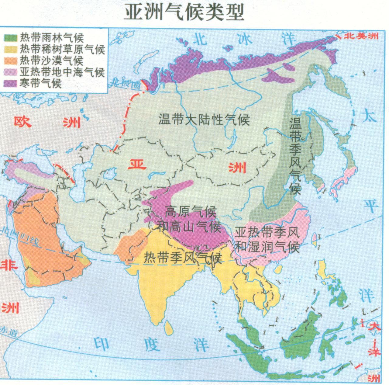 亚洲囹?a?]_通过观察亚洲气候类型图可以发现,亚洲的气候特点是:气候类型 ,季风