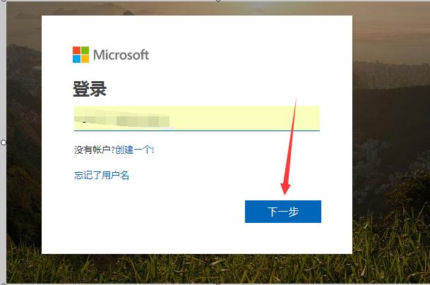 诺基亚lumia820官网_怎么重新设置microsoft帐户里的用户名_百度知道