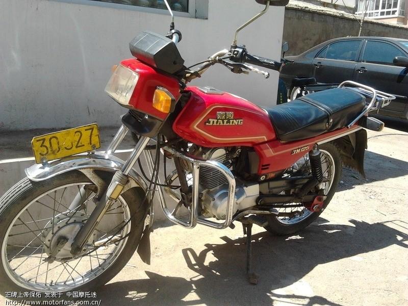 沈阳2手摩托车_这种的2手摩托车,多少钱一辆啊?_百度知道