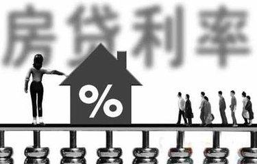 签订贷款合同后银行上浮利率