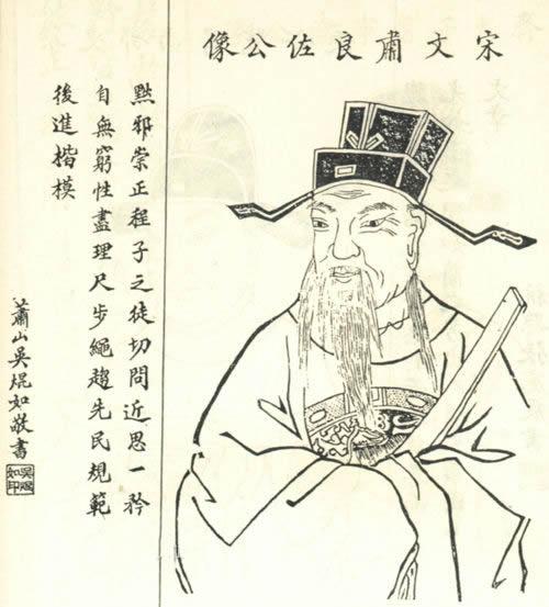 朱震,字子发译文