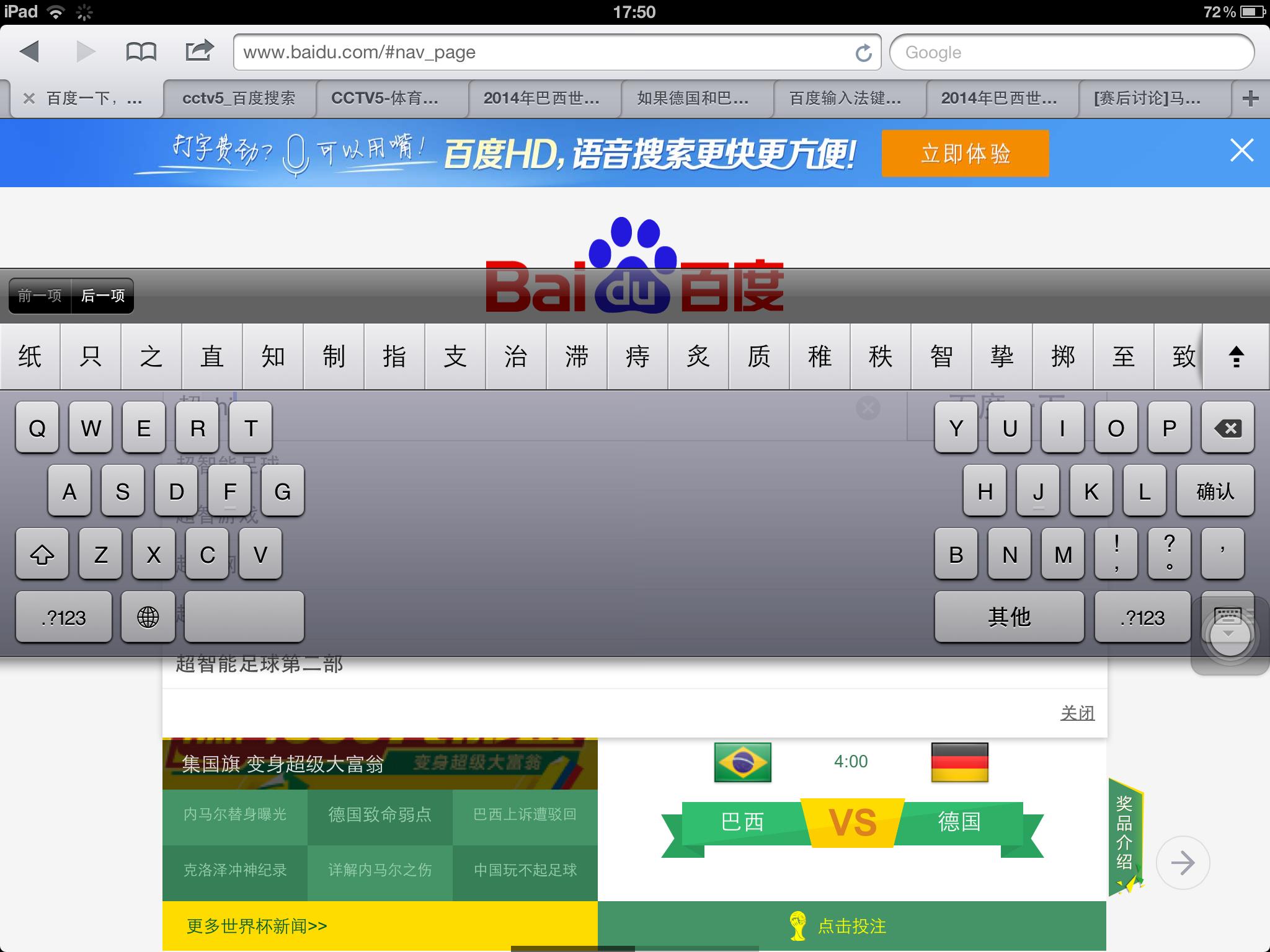 记录键盘输入的软件_ipad输入法键盘位置不对_百度知道