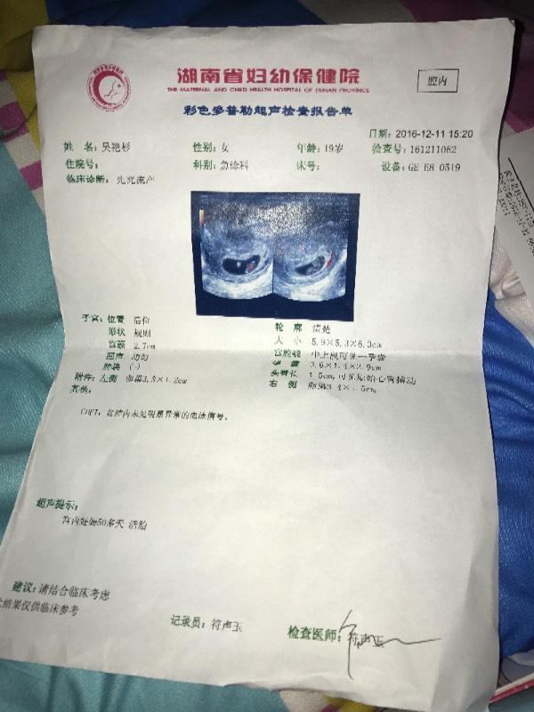 怀孕七个月有妊娠纹_怀孕5个月7天,今天去照四维彩超宝宝很好但是羊水过少,医生说 ...