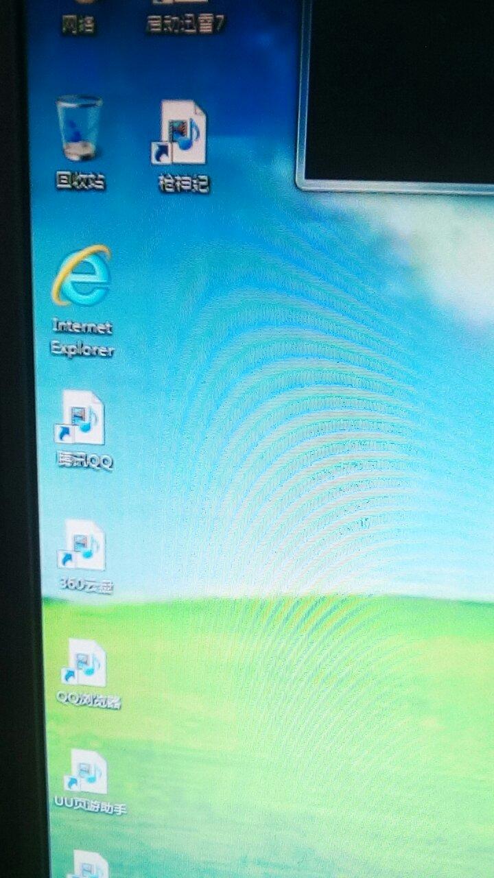 电脑桌面图标都变成了这样,也下载不了东西,怎么办啊图片