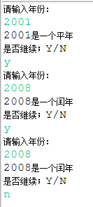 five-year system