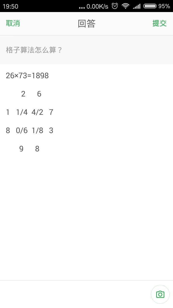 格子算法的原理_格子型球磨机 格子型球磨机原理 格子型球磨机价格