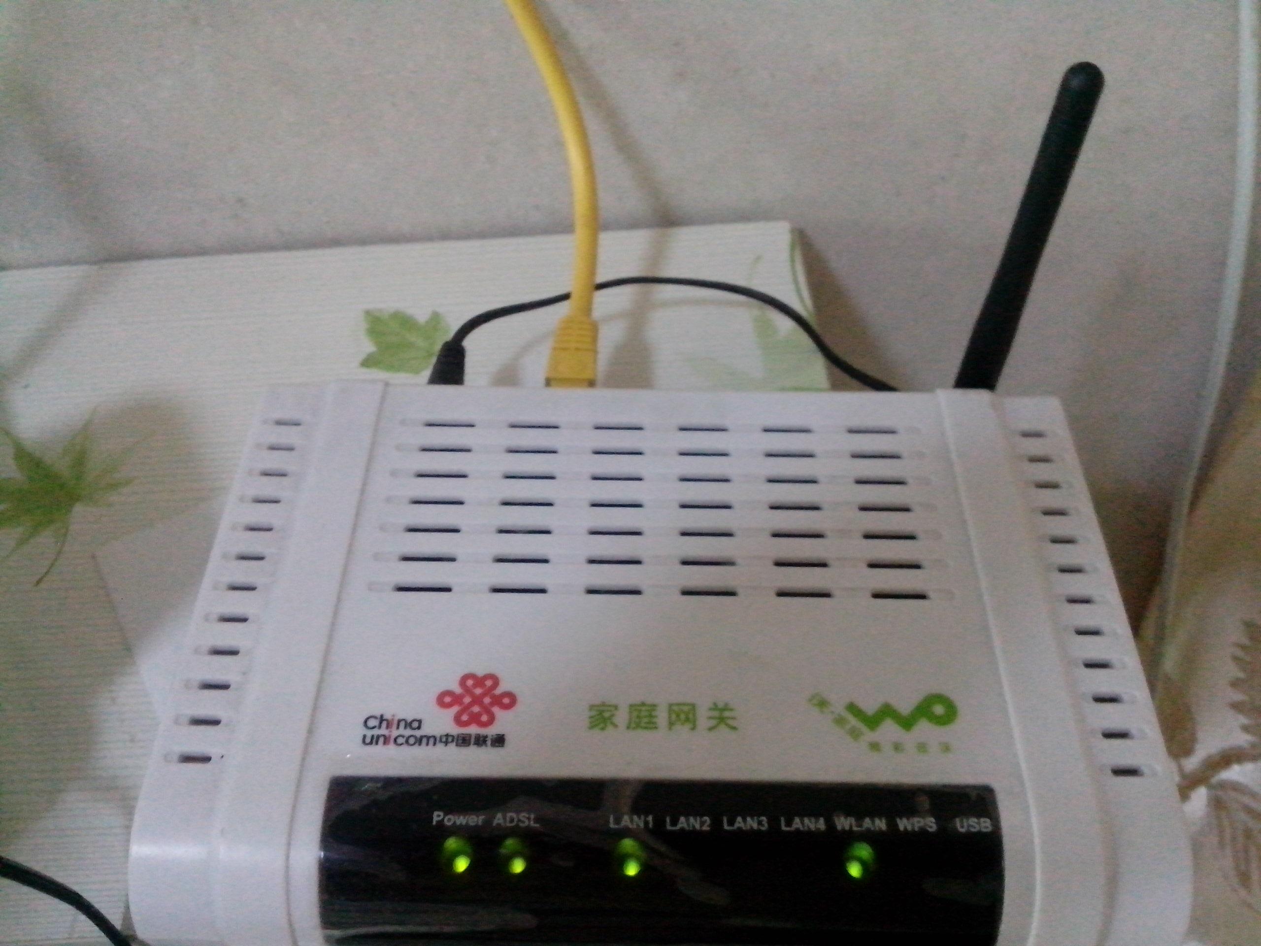 家用wifi怎么改密码_家用路由器怎么设置_家用路由器配置_家用路由器_路由器怎么连接