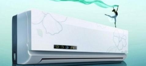 冬季买空调注意事项_朋友想开个格力空调的专卖店。_百度知道
