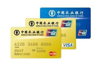 农行存折账号几位_农行银行卡帐号一共有几位数?_百度知道