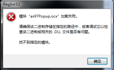 as97popup.ocx