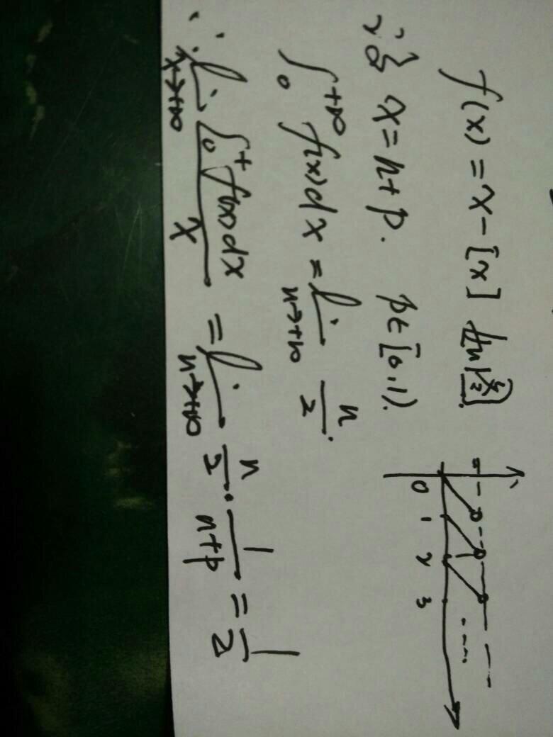 ft dt dx=(1-x)fx dx