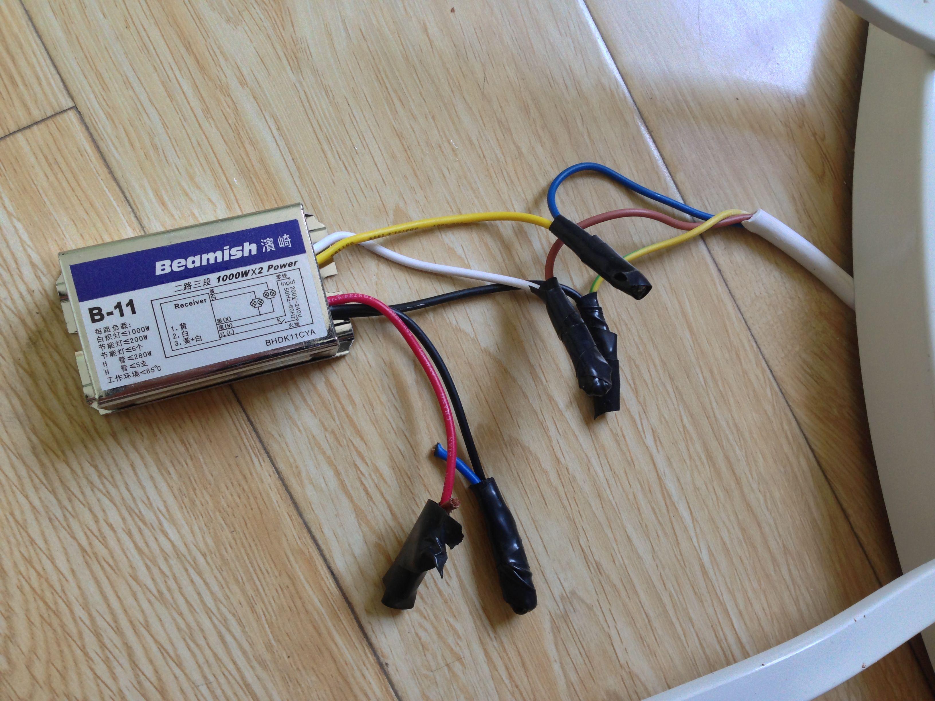 两段分段开关器怎么接_原先家里吊灯是二路三段分控,现在分段器好像坏了,想拆掉 ...