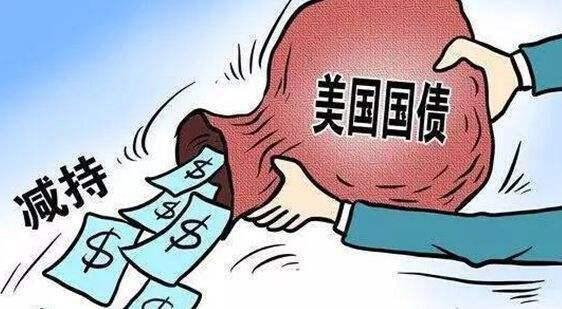 中国为何买美国国债_在08年金融危机中,中国为什么要买美国八千万美元国债的 ...