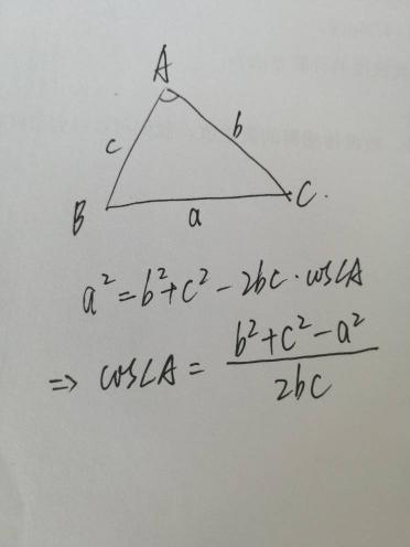 三角形两天边相当,面积