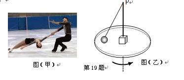 用冰取火用了物理学中的什么学原理