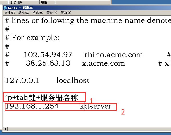k3系统操作_金蝶k3系统客户端远程组件配置工具连接服务器失败怎么解决 ...