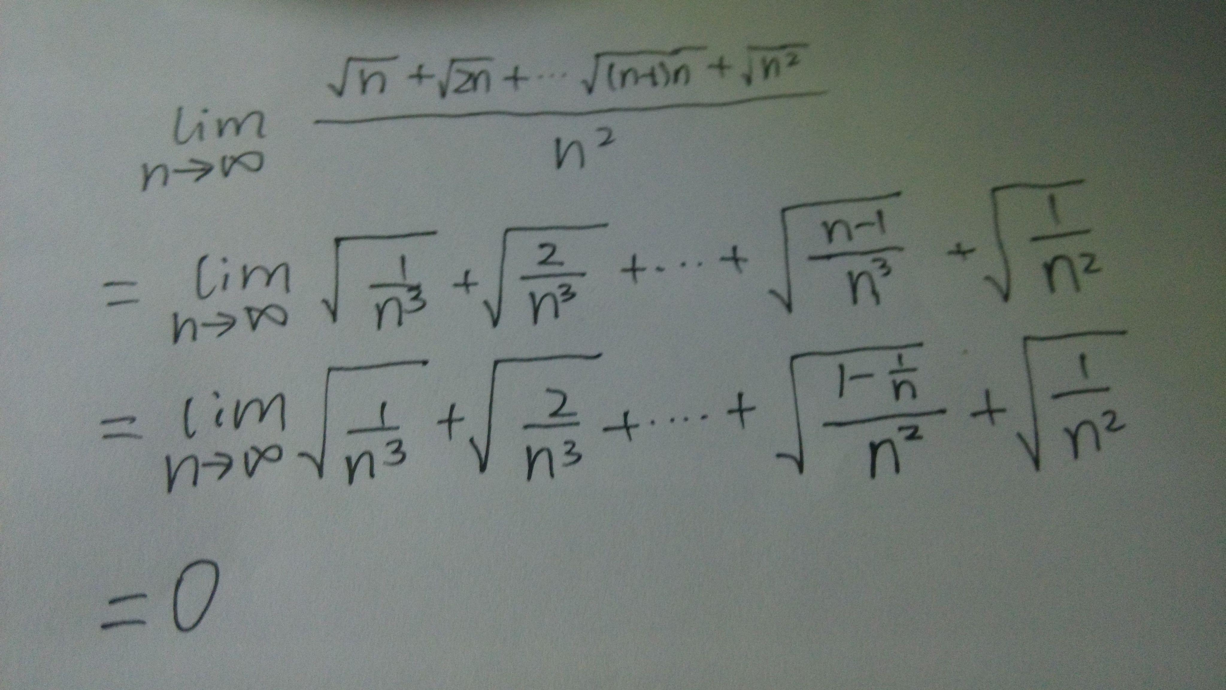 变上限积分性质