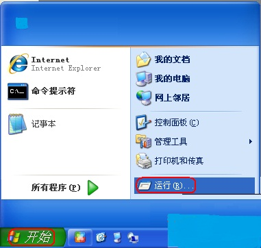hkey local machine system