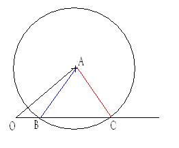 一条边和对角相等