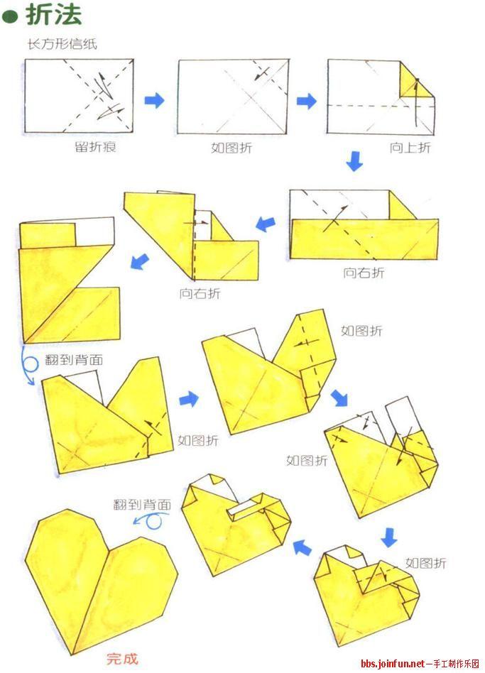 长方形折爱心的方法_1:2的长方形折纸怎么折心?_百度知道