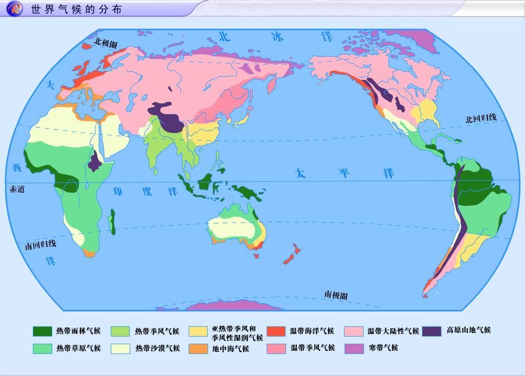 世界七大洲的气候分布图_除南极洲外,各洲都有分布的气候类型是什么?-