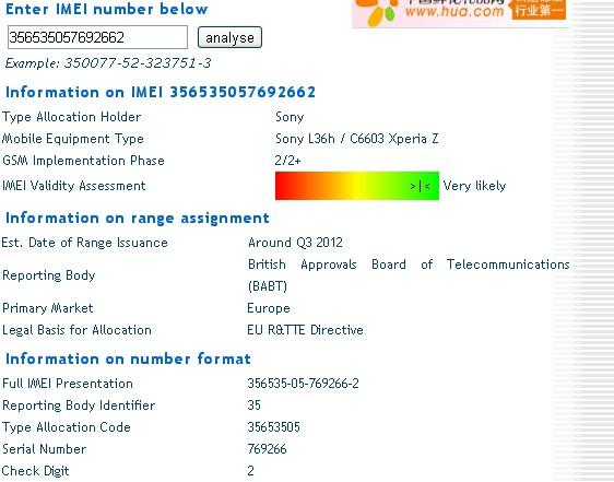 索尼c6603xperiaz_索尼手机真伪查询:刚买的索尼L36H,串号是356535057692662,怎么查询