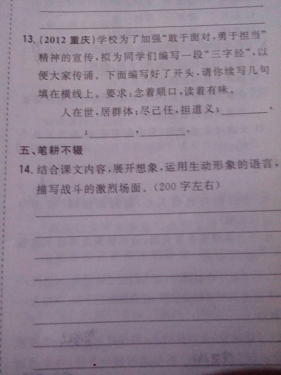 描写农民耕种的作文4篇 农民耕种情景摘抄