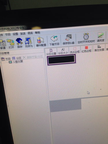 led显示屏u盘_LED屏怎么用U盘改字呀_百度知道
